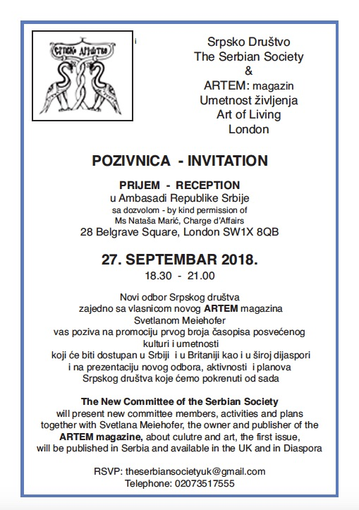 Serbian Society reception copy